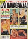 Erotic X-Film Guide Jumbo Summer 1996 - Adult Video Extravaganza magazine back issue cover image