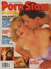 Laura Allen Erotic X-Film Guide Special March 1988 - Porn Stars magazine pictorial