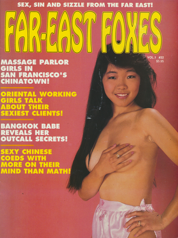 Far-East Foxes # 32 thumbnail