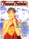 Femme Fatales Vol. 5 # 3, September 1996 magazine back issue