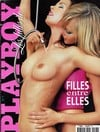 Les Filles de Playboy # 7 magazine back issue