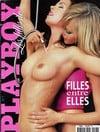Les Filles de Playboy # 7 magazine back issue