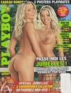 Les Filles de Playboy # 88 magazine back issue