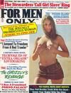 For Men Only December 1971 magazine back issue cover image