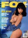 Mimi Miyagi magazine cover Appearances Fox August 1993