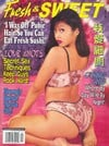 Fresh & Sweet Vol. 13 # 5 magazine back issue