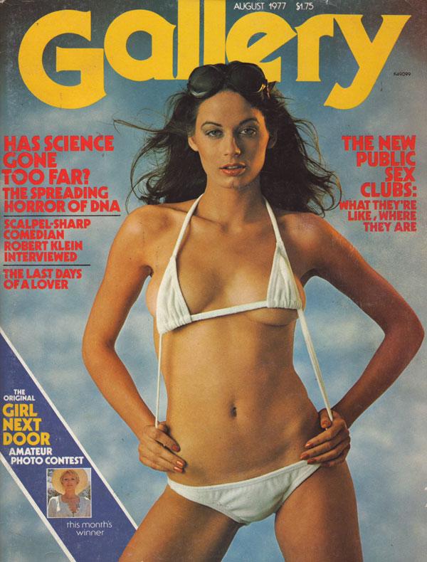 gallery girl next door 1977