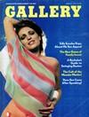 Carol Jurgens magazine cover Appearances Gallery June 1974
