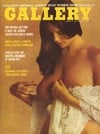 gallery magazine 1974 what women want sexually exclusive national survey sexual symbvolism defined h Magazine Back Copies Magizines Mags