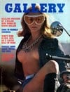 gallery used back issue, used copies, vintage mag 70s, nude young girls Magazine Back Copies Magizines Mags