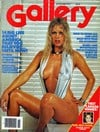 gallery november 1977 back issue, amateur girls, hot sexy young girls pose nude, erotic photography, Magazine Back Copies Magizines Mags