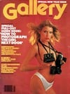 Gallery January 1978 magazine back issue