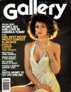 Gallery July 1978 magazine back issue