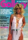Gallery March 1984 magazine back issue