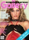 Gallery February 1985 magazine back issue cover image