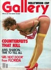 Gallery June 1985 magazine back issue