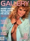Gallery February 1988 magazine back issue