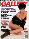 gallery magazine back issues, nude women pictorial, erotic funny cartoons, political articles,  1994 Magazine Back Copies Magizines Mags