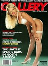 Gallery December 1996 magazine back issue cover image