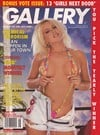 Gallery August 1998 magazine back issue