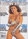 porno magazine genesis 1995 back issues hot horny nude babes dyke fest sexy busty lesbians snatch fe Magazine Back Copies Magizines Mags