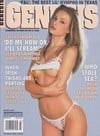 Genesis March 1997 magazine back issue
