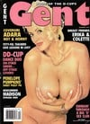 gent december 1997 used magazine, covergirl adara, horny girls nude, large plumpers in xxx pictorial Magazine Back Copies Magizines Mags