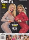 Colt 45 & Lisa Lipps magazine cover Appearances Gent Special # 45 - Girls with Girls