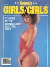Girls/Girls June 1984 magazine back issue
