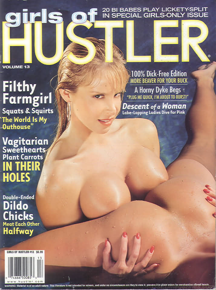 back-hustler-issue-boy