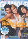 Glamour May 2003 magazine back issue