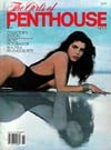 Suze Randall Girls Penthouse # 11 - 1984 magazine pictorial