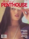 Suze Randall Girls Penthouse # 17 - March/April 1986 magazine pictorial