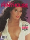 Suze Randall Girls of Penthouse September/October 1987 magazine pictorial