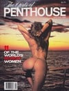 Girls Penthouse January/February 1988 magazine back issue