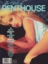 Suze Randall Girls Penthouse May/June 1988 magazine pictorial