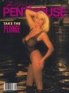 back issues the girls of penthouse magazine 1990 hot sexy busty ladies nude erotic pictorials huge t Magazine Back Copies Magizines Mags