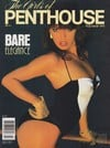 Suze Randall Girls Penthouse February/March 1991 magazine pictorial