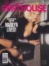 Girls of Penthouse March 1992 magazine back issue