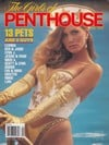 Suze Randall Girls Penthouse April 1993 magazine pictorial