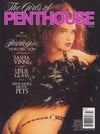 Suze Randall Girls Penthouse July 1994 magazine pictorial