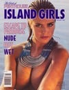 Suze Randall Girls Penthouse January 1998 - Island Girls magazine pictorial