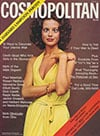 Harvard Lampoon 1972 - Cosmopolitan magazine back issue