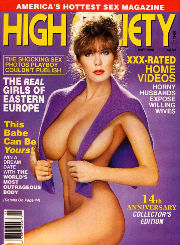 Digital lust 1990 - 4 10