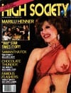 High Society April 1980 magazine back issue