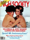 High Society May 1980 magazine back issue