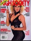 Suze Randall High Society September 1988 magazine pictorial