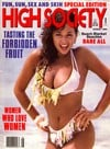 High Society August 1989 magazine back issue