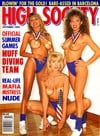 Mia Sweet, Ciera Knight, Ivana magazine cover Appearances High Society October 1992