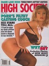 High Society June 1993 magazine back issue